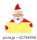サンタ サンタクロース ベクトルのイラスト 42794098