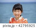 海と子供 リゾート 42795925