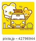 熊 親子 ドライブのイラスト 42796944