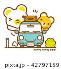熊 親子 ドライブのイラスト 42797159