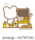 熊 仕事 山積みのイラスト 42797161