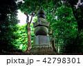 【千葉県】幕加康胤の首塚 42798301