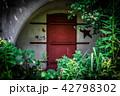 【千葉県】検見川送信所跡 42798302