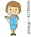 案内 立ち姿 女性のイラスト 42799340