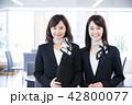 ビジネス 受付 オフィス 女性 ビジネスマン 42800077