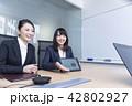 ビジネスウーマン 女性 ビジネスの写真 42802927