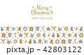 クリスマス バックグラウンド 背景のイラスト 42803122