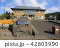 洞爺湖芸術館(北海道洞爺湖町) 42803990