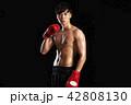 キックボクシング 42808130
