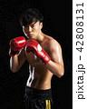 キックボクシング 42808131
