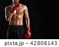 ボクシング ボクサー 男性の写真 42808143