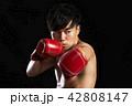 ボクシング ボクサー 男性の写真 42808147
