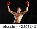 ボクシング ボクサー 男性の写真 42808148