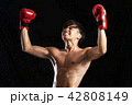 ボクシング ボクサー 男性の写真 42808149