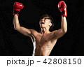 キックボクシング 42808150