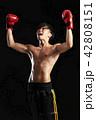 ボクシング ボクサー 男性の写真 42808151