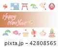 いのしし 年賀状 HAPPY NEW YEAR 42808565