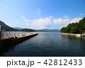 芦ノ湖 湖 桟橋の写真 42812433
