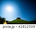 竹富島の夜景 42812509