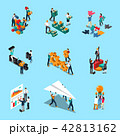 要素 ビジネス 職業のイラスト 42813162