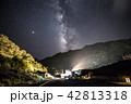 青ヶ島 天の川 星空の写真 42813318