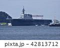 護衛艦「いずも」 【神奈川県】 横須賀港航行中 42813712