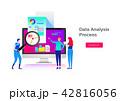 解析 分析 分解のイラスト 42816056