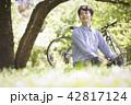 公園 パソコン 男性 42817124