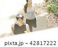 男女 ランニング ジョギングの写真 42817222