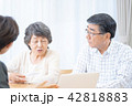 老夫婦 相談 老人ホームの写真 42818883