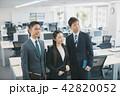 office 42820052