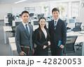 office 42820053