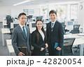 office 42820054