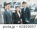 office 42820057