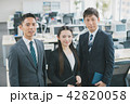office 42820058