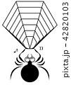 蜘蛛のイラスト 42820103