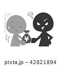 お金を巻き上げる黒い人 不正  42821894