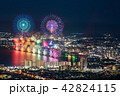 びわ湖大花火大会 夢見が丘展望台より 42824115