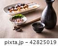 日本酒とおつまみ 42825019
