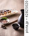 日本酒とおつまみ 42825020
