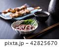 イカの塩辛と日本酒 42825670