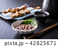 イカの塩辛と日本酒 42825671