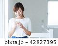 デトックス 女性 水の写真 42827395