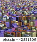 都市 都市景観 都市風景のイラスト 42831306