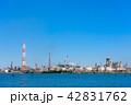 北九州工業地帯【福岡県北九州市】 42831762