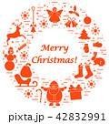 クリスマス 円 丸のイラスト 42832991