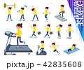 女性 運動 トレーニングのイラスト 42835608