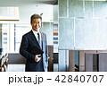 ビジネスマン ビジネス 社長の写真 42840707
