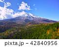 富士山 山 秋の写真 42840956