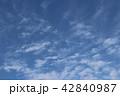 青空 42840987